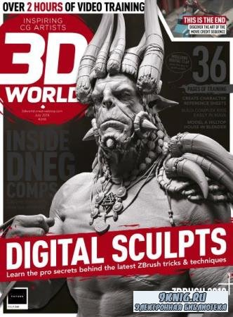 3D World №242-248  (2019)