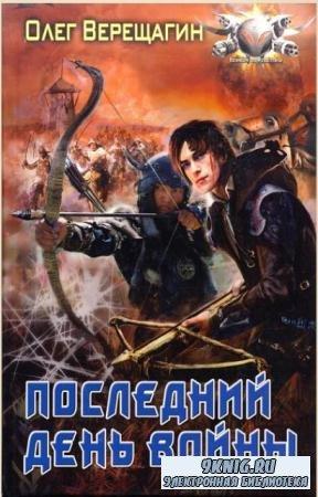 Боевая фантастика (572 книги) (2005-2019)