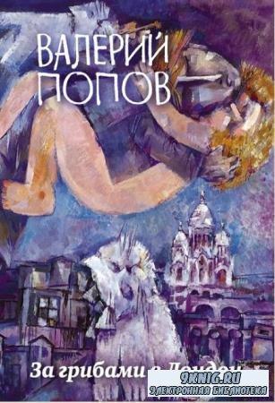 Большая литература (55 книг) (2007-2017)