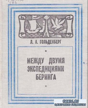 Дальневосточная историческая библиотека (19 книг) (1969-1992)