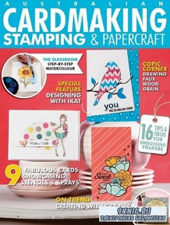 Cardmaking Stamping & Papercraft Vol.24 №5 2019