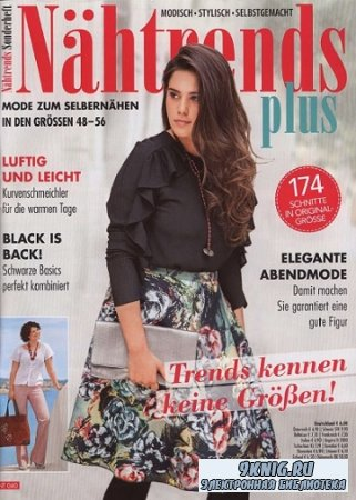 Nahtrends Plus NT040 2019