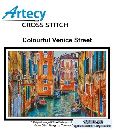 Colourful Venice Street (Artecy Cross Stitch)