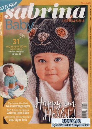 Sabrina Baby SB058 2019