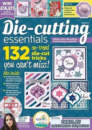 Die-cutting Essentials №57 2019