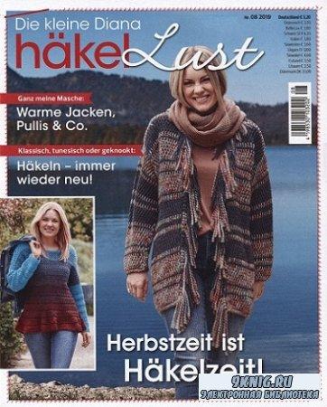 Die kleine Diana Hakel Lust №8 2019