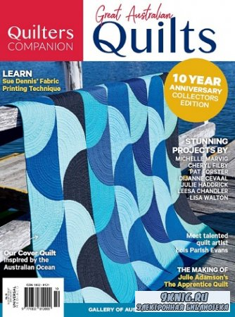 Great Australian Quilts №10 2019