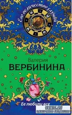 Его величество случай (33 книги) (2014-2017)
