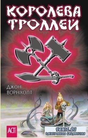 АСТ Юниор (27 книг + 2 бонус) (2004-2007)