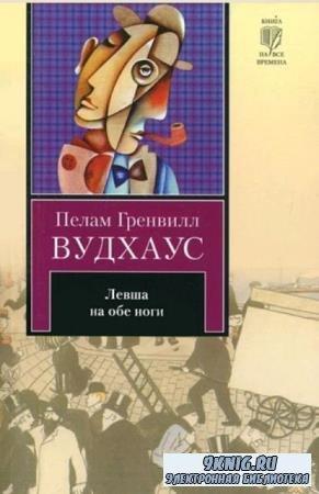 Книга на все времена (АСТ) (171 книга) (2000-2017)