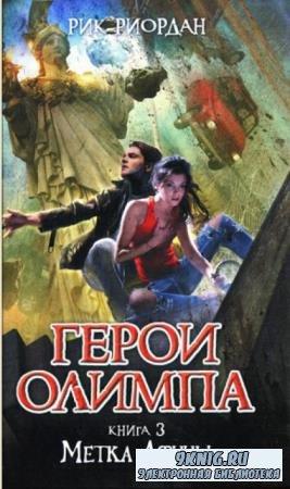 Люди против магов (83 книги) (2005-2019)