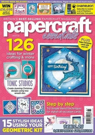 Papercraft Essentials №181 2019
