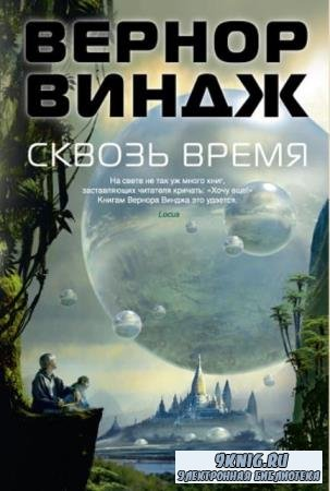 Звезды новой фантастики (34 книги) (2014-2019)