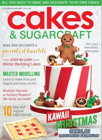 Cakes & Sugarcraft - December/January 2019-2020