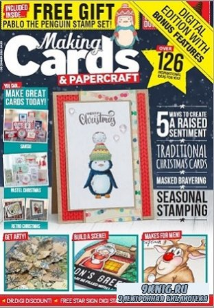 Making Cards & Papercraft - December 2019