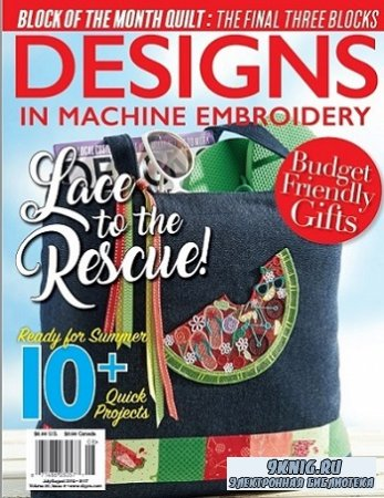Designs in Machine Embroidery №117 2019 July/August