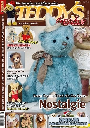 Teddys Kreativ №1 2020