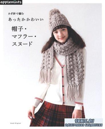 Asahi Original - Cap, Muffler, Snood 2019