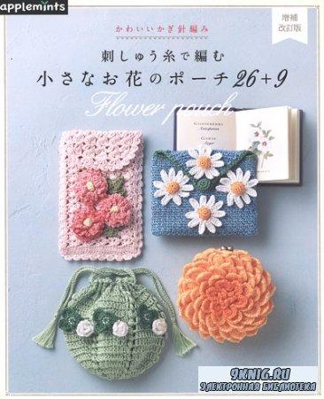 Asahi Original - Flower Pouch 2019
