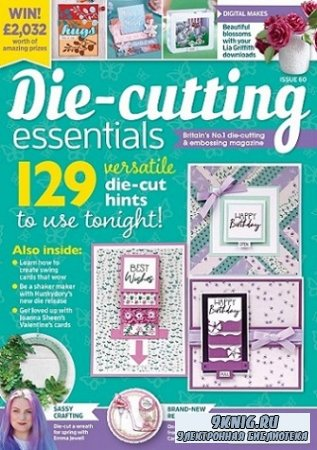 Die-cutting Essentials №60 2020