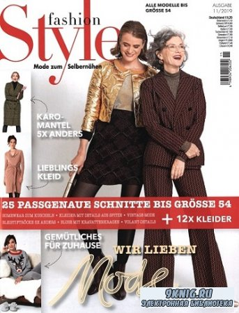 Fashion Style №11 2019