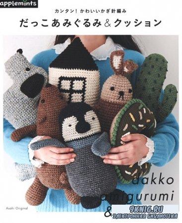 Asahi Original - Dakko Amigurumi & Cushion 2019