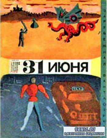Альберто Моравиа - Собрание сочинений (18 книг) (2014)