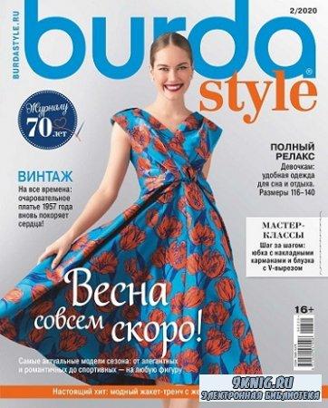 Burda Style №2 2020