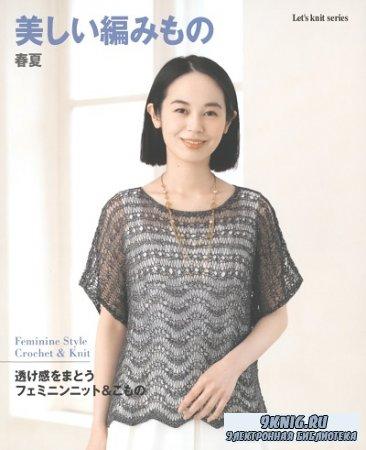 Let's Knit Series - Feminine Style Crochet & Knit 2020