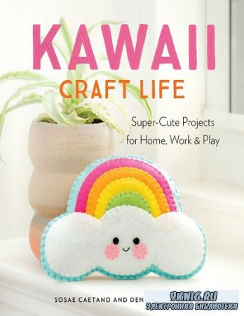 Kawaii Craft Life