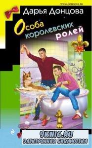 Дарья Донцова - Джентльмен сыска Иван Подушкин (28 книг) (2002-2020)