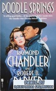 Рэймонд Чандлер, Роберт Б. Паркер - Пудл-Спрингс (2020)