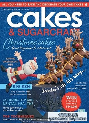 Cakes & Sugarcraft - December/January 2017/2018