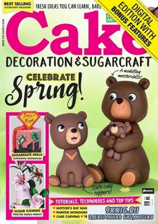 Cake Decoration & Sugarcraft - March 2020