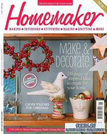 Homemaker №1 2012