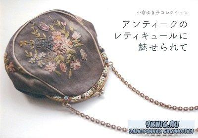 Yukiko Ogura Collection