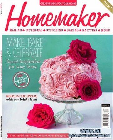 Homemaker №2 2013