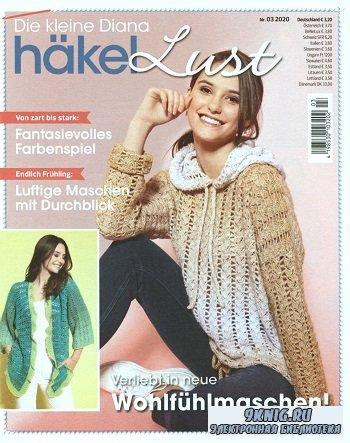 Die kleine Diana Hakel Lust №3 2020