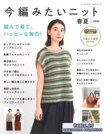 Lady Boutique Series №4951 2020