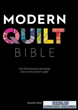 Modern Quilt Bible (2020)