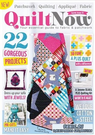 Quilt Now №11 2015