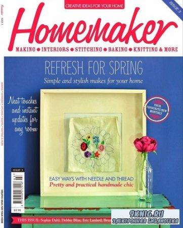Homemaker №3 2013