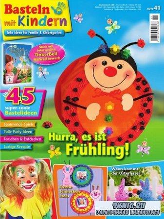 Basteln mit Kindern №41 2010