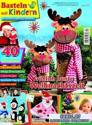 Basteln mit Kindern №40 2010