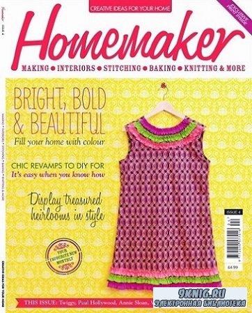 Homemaker №4 2013