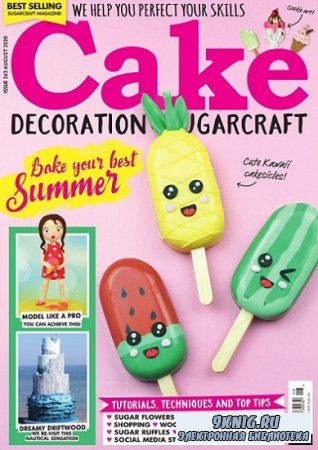 Cake Decoration & Sugarcraft - August 2020