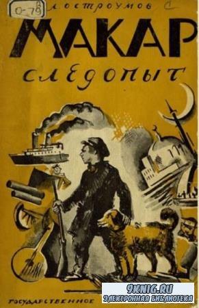Новая детская библиотека (85 книг) (1923-1928)