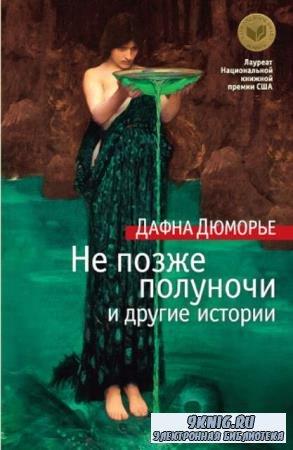 Азбука Premium (141 книга) (2012–2020)