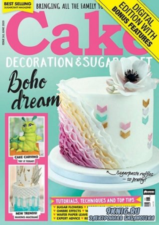 Cake Decoration & Sugarcraft - June 2020