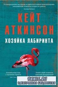 Большой роман (74 книги) (2015-2020)
